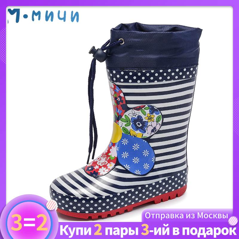MMNUN 3=2 Children Rain Boots Spring Autumn Winter Girls Shoes Baby Kids Flower Rainboots Girl Fashion Walker Size 24-29 ML8013