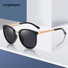 2021 модные круглые солнцезащитные очки для мужчин и женщин