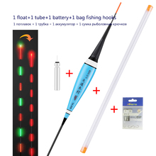 Luminous Fishing Floats Fresh-Water-Float Battery Changeable Without Composite-Nano Tail-Color