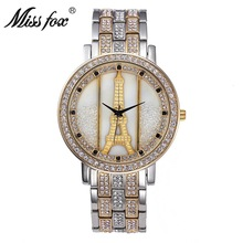 Fashion full diamond watch female model ladies luxury quartz