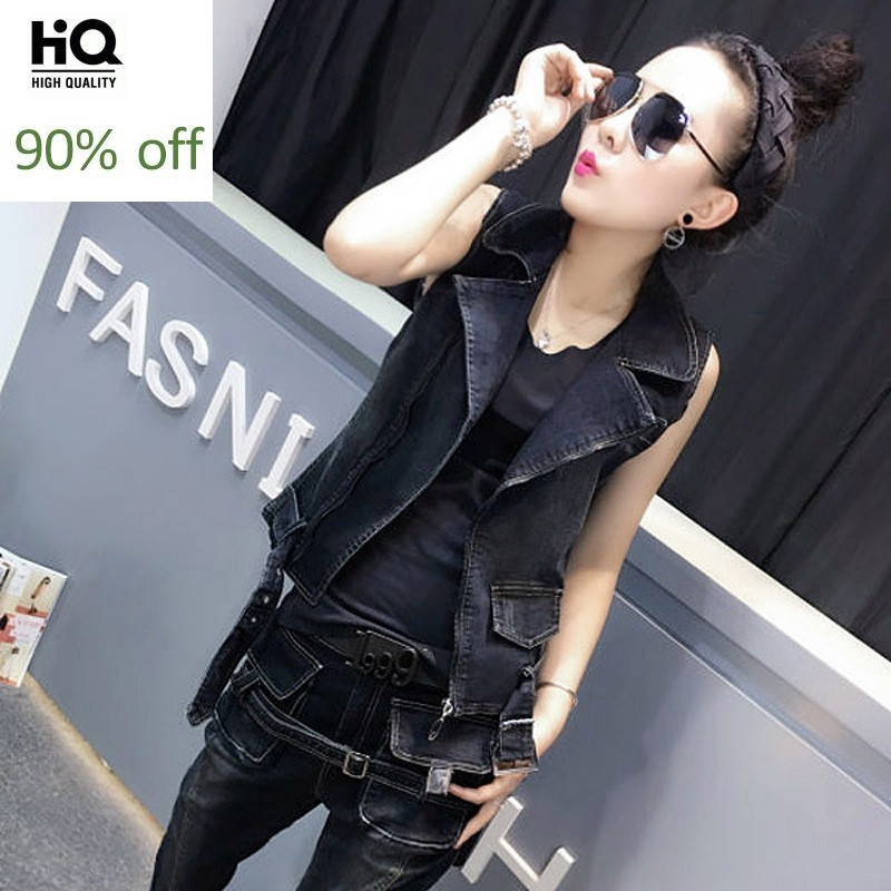 Personality Fashion Casual Slim Womens Denim 2Pcs Outfits Sleeveless Lapel Waistcoats Pockets Full Length Harem Pants Streetwear