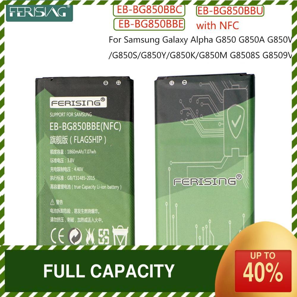 FERISING бэ-бэ BG850BBE-BG850BBC/ББУ 1860mAh аккумулятор для Samsung Galaxy Альфа G850 G850A G850W/с/Г/К/М G8508S G8509V с NFC