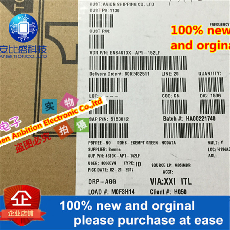 10pcs 100% New And Orginal 10Straight Insertion And Resistance Removal 4610X-AP1-152LF 10X-1-152LF 1.5K 2% Original Strin Stock