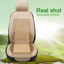 Чехол для автомобильного сиденья с деревянными бусинами летние