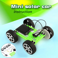 Игрушки на солнечной батарее для детей 1 комплект мини игрушка