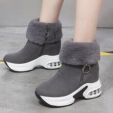 Зимние ботильоны женские теплые толстые плюшевые замшевые ботинки
