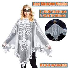 DIY Halloween Party Shawl Black White Skull Lace Cloak Costume Props Spider-Web Holiday Skeleton Masquerade Casual Poncho Decor(China)