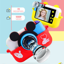 Children Digital Camera 30MP 2.4 Inch IPS Screen 1080P HD Vi