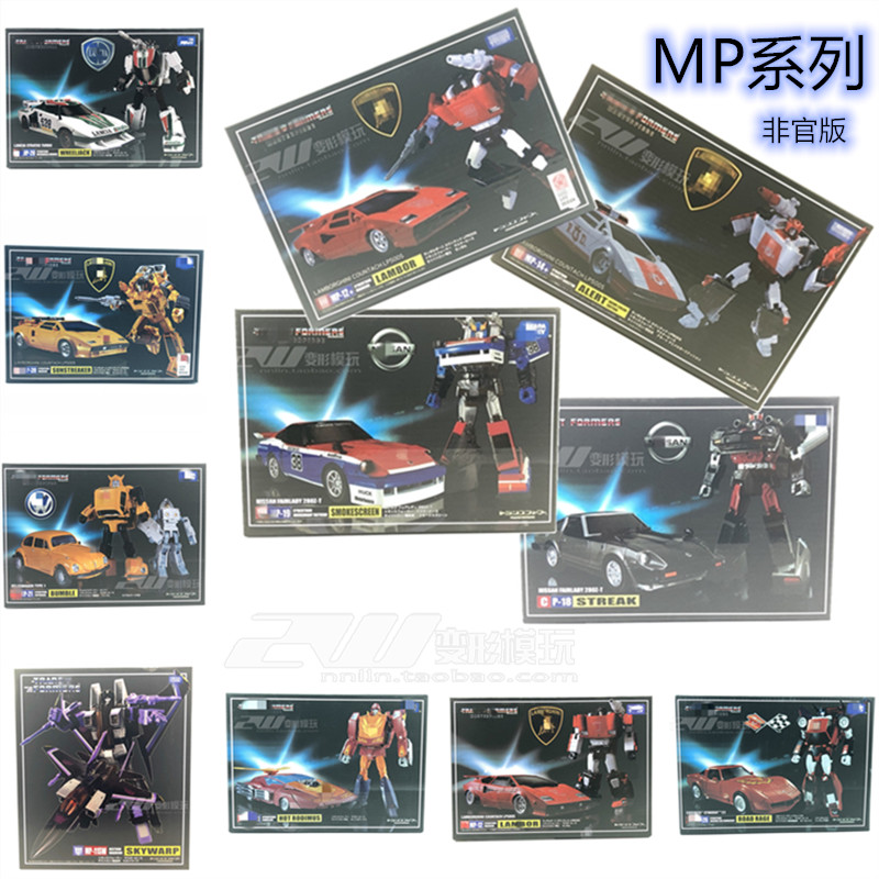 TAKARA TOMY IN BOX KO TKR Transformation Figure Masterpiece MP-12 MP-13 MP-15 MP-16 MP-17 MP-18 MP-19 MP-20 MP-21 MP-29 MP-27