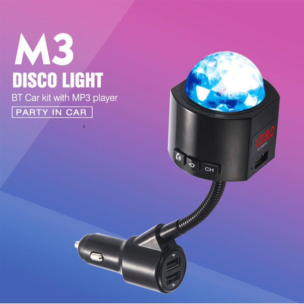 Зарядное Устройство диско светильник Bt автомобильный комплект с Mp3 плеер 3usb Интерфейс Hands-free приемник Зарядное Устройство Зарядка дропшипп...