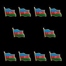 10 Uds. De alfileres de seguridad para solapa, chapados en oro nacional de Azerbayán, de Color de bandera, para decoraciones oficiales de traje