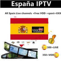 España m3u suscripción español IPTV suscripción Premium full HD España 300 + local en vivo VOD IPTV espa a M3u smart tv de prueba gratuita
