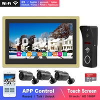Diagonsview Wifi Video Intercom IP Wireless Video Door Phone for Home Security System 10 inch Touch Screen 1080P Door Intercom