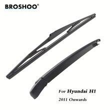 Задние щетки стеклоочистителя broshoo для hyundai h1 hatchback