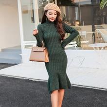 2019 Korean version of the winter new high-necked Slim sweater knit bag hip fishtail dress