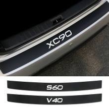 Auto Rear Bumper Trunk Guard Carbon Fiber Protector Sticker For Volvo S60 XC90 V40 V50 V60 S90 V90 XC60 XC40 AWD Car Accessories(China)