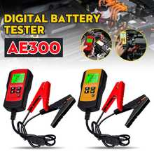 12V AE300 Digital LCD Battery Load Tester Analyzer Diagnostic Tool For Auto Car Motorcycle Motorcybike