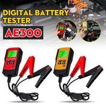 12V AE300 dijital LCD akü yükü test edicisi analiz cihazı teşhis aracı oto araba motosiklet için Motorcybike