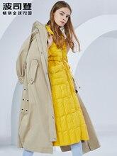 BOSIDENG سترة شتوية المرأة طويلة طول الركبة شخصية سترة واقية معطف دافئ الاتجاه B80141140