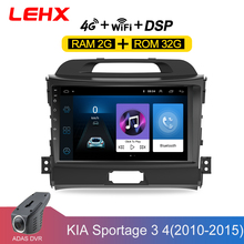 LEHX автомобильный Android 8,1 2 din Автомобильный мультимедийный плеер Автомобильный dvd для KIA sportage 2011 2012 2013 головное устройство gps навигация радио