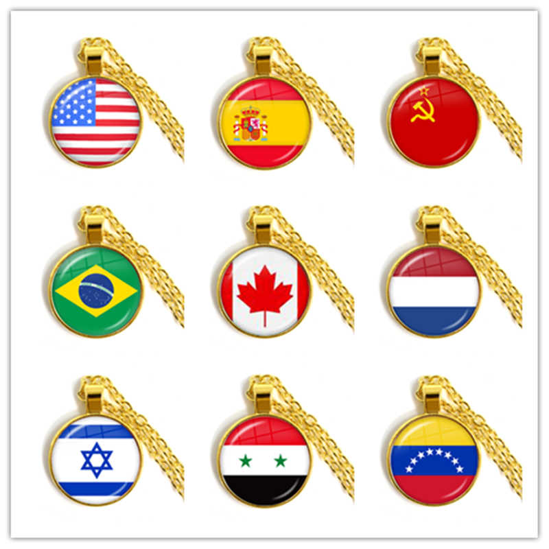 Soviet Union,Brazil,Canada,Netherlands,Israel,Syria,Venezuela,United States,Spain National Flag Glass Cabochon Pendant Necklace