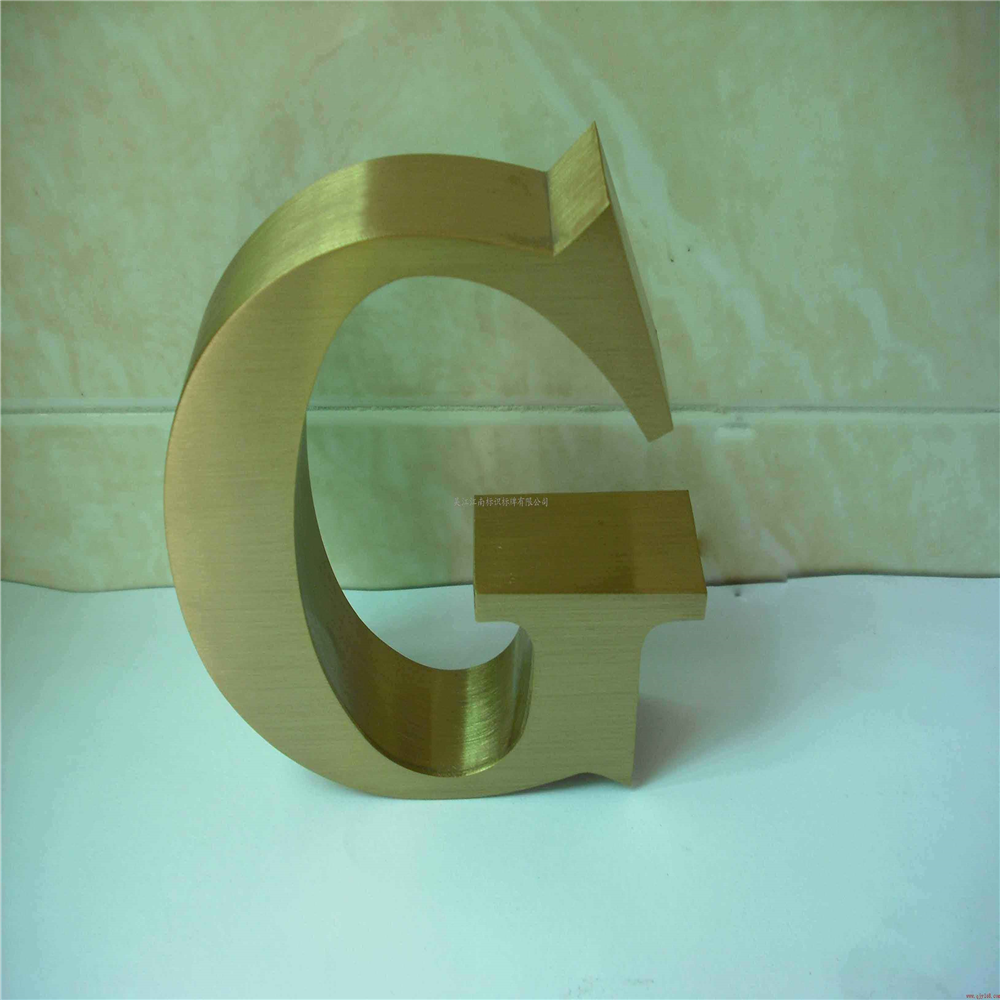 Factory Outlet Outdoor Plating Titanuim Letters , Golden Color Stainless Steel  Letters, Metal Number, Gold Stainless Steel Sign