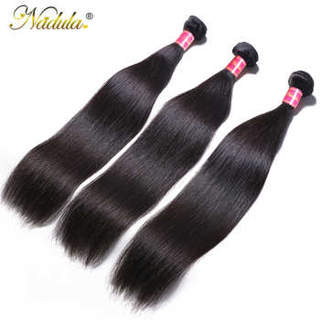Nadula Hair 3Bundles/4 Bundles Brazilian Straight Hair Bundles 100g/pc Remy Human Hair Extensions Natural Color Hair Weave - DISCOUNT ITEM  35% OFF All Category