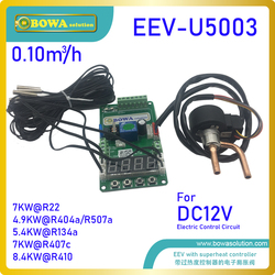0.1m3/h EEV with 12Vdc controller & 4pcs NTC sensors is great choice for different mobile refrigeration and air conditionings