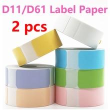 2 Pack D11 Thermal Label Paper Niimbot D61 Mini Label printer paper Supermarket Waterproof Anti-Oil Price Label Pure Color Label