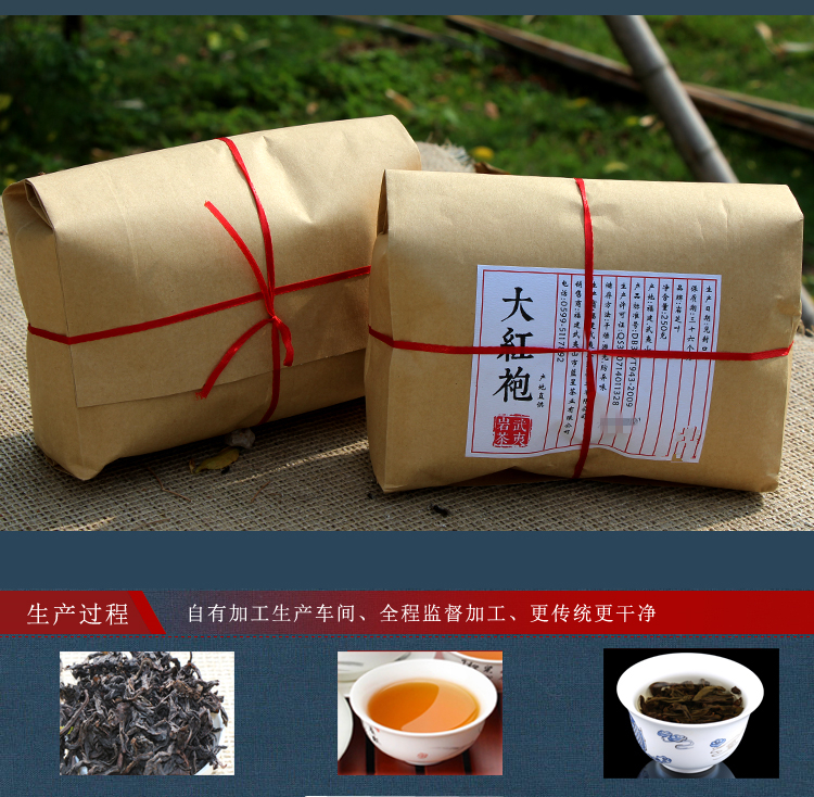 2019 Chinese Pao Da Hong Tea 500g Big Red Oolong Robe The Original Wuyi Rougui Tea For Health Care Lose Weight