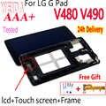 WEIDA LCD החלפת 8