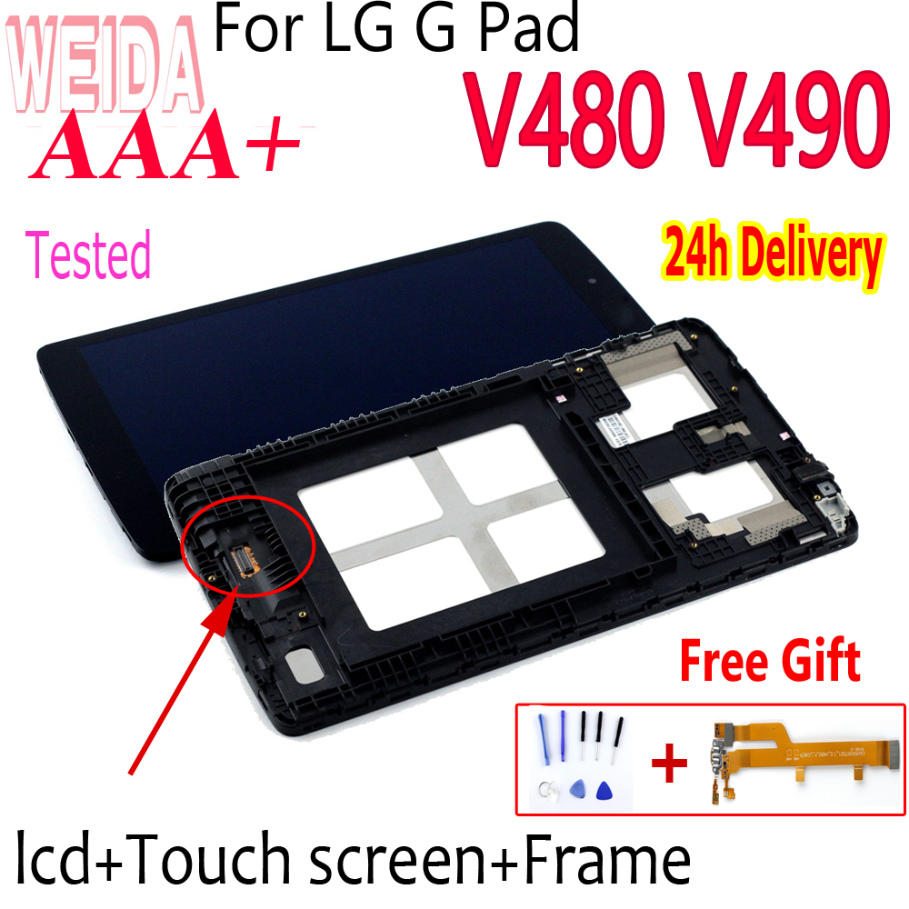 WEIDA LCD Replacement 8