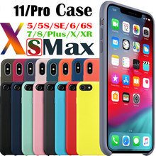 Officiel Silicone étui pour iPhone 11 Pro MAX XR X Xs MAX housses pour apple iPhone 7 8 Plus 6 6s 5 5s SE cas Logo(China)