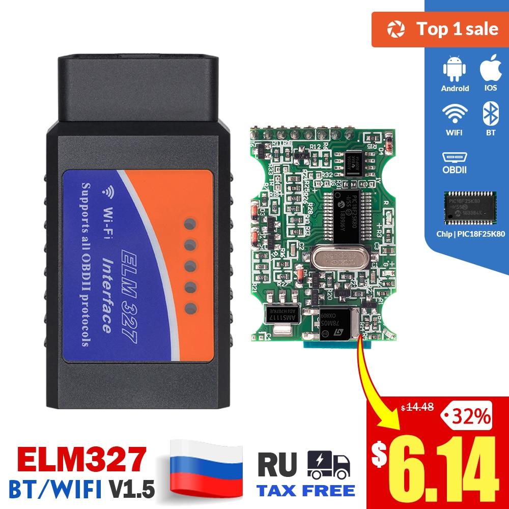 ELM327 V1.5 Bluetooth/Wifi OBD2 scanner v1.5 Elm 327 Bluetooth  PIC18F25K80 Auto Diagnostic Tool OBDII for Android/IOS/Windowselm327  v1.5 bluetoothelm 327v1.5 bluetooth -
