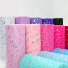 10 Yards 15cm Tulle Roll Glitter Sequin Organza Tutu Fabric Wedding Decoration Tulle White Tulle Birthday Party Supplies
