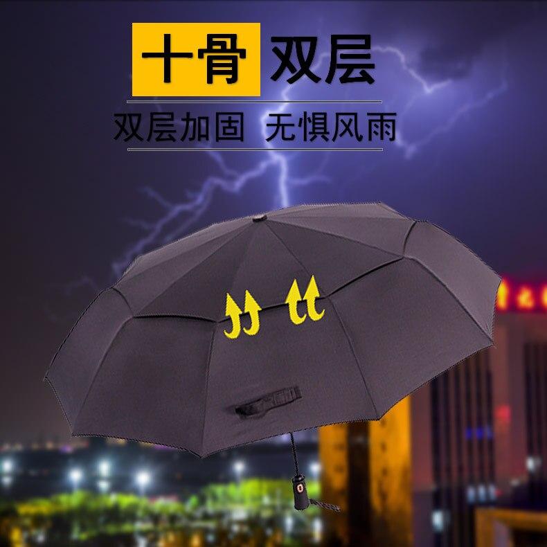 Ten Bone Fully Automatic Advertisement Umbrella Creative Folding Business Automatic Umbrella Logo