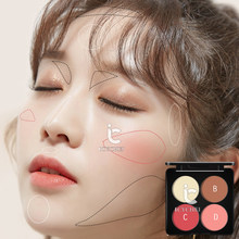4 สี Face Contouring Highlight Facial Bronzer Highlighter Palette Palette Shading SHADOW Blush แต่งหน้าปากกาไฮไลท์ Maquillage(China)