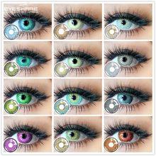 EYESHARE-lentillas de colores de la serie New York, lentes de contacto para ojos, cosplay, 1 par