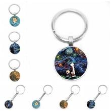 2020 New World Oil Painting Van Gogh's Masterpiece Keychain Glass Convex Personality Pendant Keychain Gift недорого