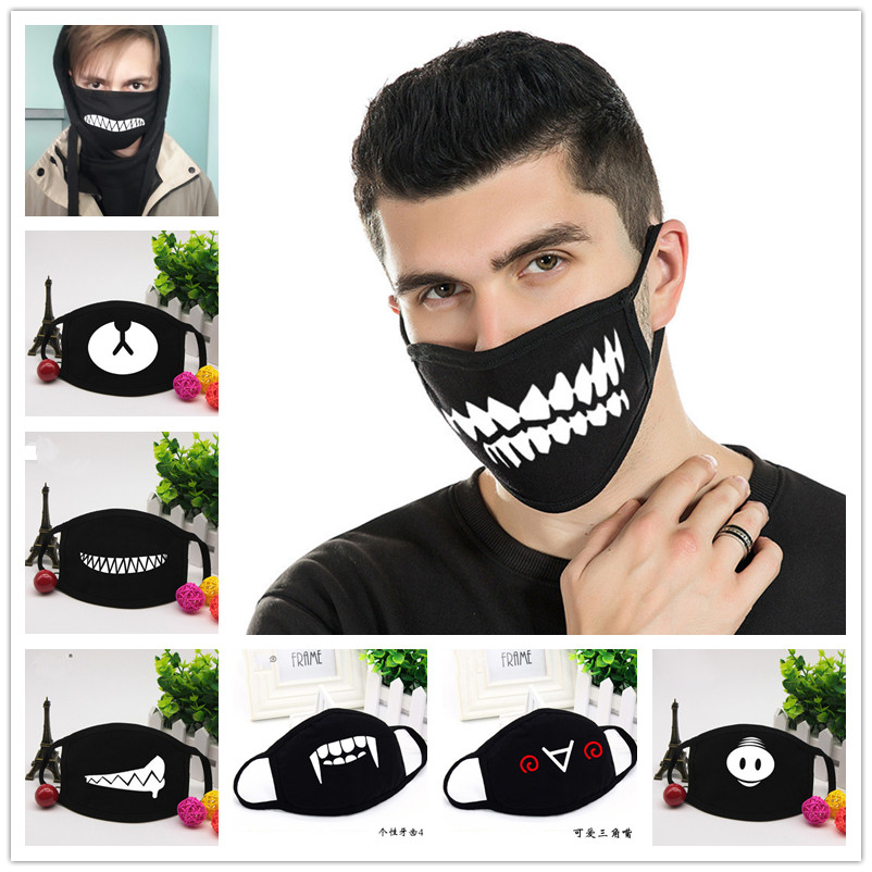 Halloween Party Mask Dustproof Mouth Face Mask Cartoon Lucky Bear Women Men Cosplay Mouth Masks Halloween Decorations Supplies