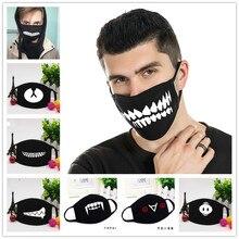 Máscara de fiesta de Halloween Máscara de boca a prueba de polvo Caricatura Oso de la Suerte