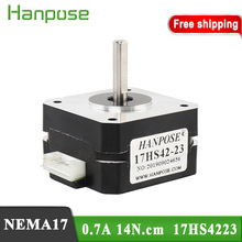 1pcs Nema17 Stepper Motor 4-lead 0.7A 14N.CM 17HS4223 23mm 42 motor for 3D printer extruder and J-head bowden Titan Extruder
