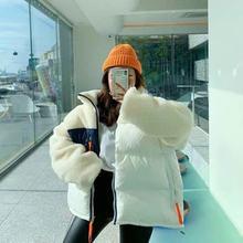 Женское простое лоскутное пальто элегантное удобное легкое бархатное