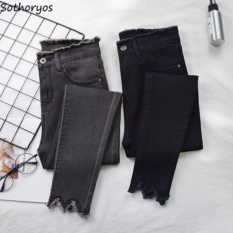 Jeans Women Elegant Streetwear Ulzzang All-match Spring Autumn High Waist Female Korean Style Slim Tight Simple Womens Trousers