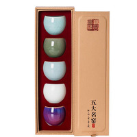 Tea Cup Gift Box Ceramic Tea Bowl Kung Fu Tea Set Teaware Drinkware Pu'er Teacup Master Water Cups Container As Birthday Gifts