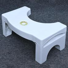 Hot Sale Foldable Squatting Stool Non-slip Toilet Footstool Anti Constipation Stools Toilet Bathroom Product Home Supplies