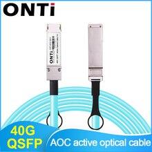 ONTi 40G QSFP+ к QSFP+ AOC волоконный кабель 15 М-100 м MPO SFP модуль OM3 OM4 активный оптический кабель Поддержка пользовательской длины