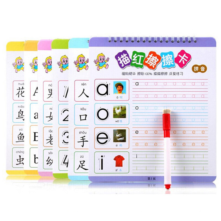 Calligraphy Exercise Book Erasable Card Wipable Children Kindergarten Alphabet Chinese Characters With Numbers English Tracing E