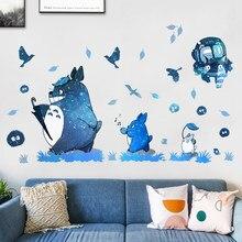 EWAYS – autocollant mural thème jeux de dessin animé TOTORO, 3 styles, outils de décoration