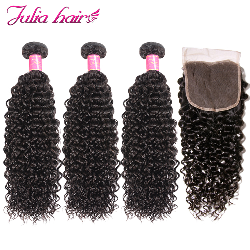 Ali Julia Hair Malaysian Curly Human Hair Bundles With Closure Free/Middle/Three Part Lace 3 Bundles With Closure Remy Hair